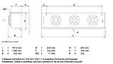 Кубический воздухоохладитель Guntner GACC RX 031.1/3-70.A (1820866), фото 3