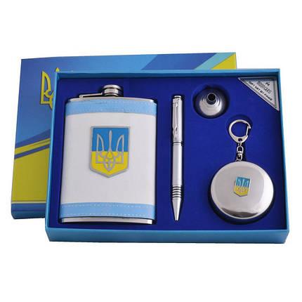 Подарочный набор с флягой для мужчин Украина 4в1 Фляга,Стакан,Лейка,Ручка №179-5, фото 2