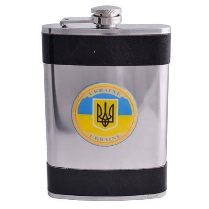 Фляга из пищевой нержавеющей стали Украина F-179-14, фото 2