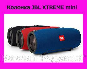 Колонка JBL XTREME mini