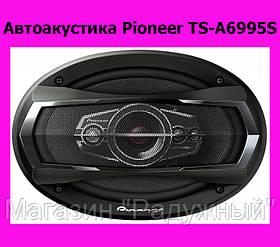 Автоакустика Pioneer TS-A6995S