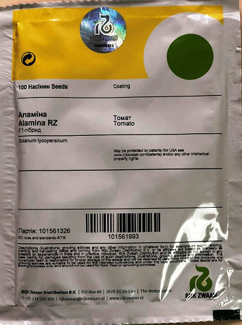 Семена томатов Аламина F1 1000 шт., фото 2