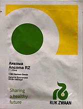 Семена капусты белокачанной Анкома F1 1000 шт.
