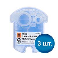 Картридж жидкость для чистки электробритв Braun CCR Clean & Renew (3 шт.)