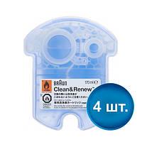 Картридж жидкость для чистки электробритв Braun CCR Clean & Renew (4 шт.)