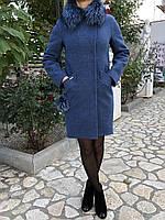 Зимнее пальто с натуральным мехом, синий