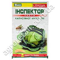 Инспектор капустной мухи и тли