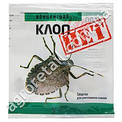 Инсектицид Клоп нет 14 мл + 5 мл