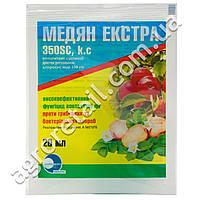 Медян Экстра 350 SC