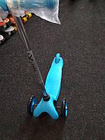 Самокат SC16001 (Голубой)