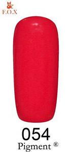 Гель-лак F.O.X. 6 мл Pigment 054  приглушеный  красный, эмаль