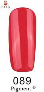 Гель-лак F.O.X. 6 мл Pigment 089 коралово красный, эмаль