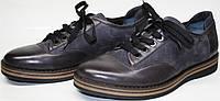 Спортивные туфли кроссовки мужские Richesse R463, фото 1