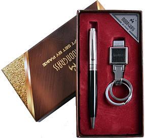"""Подарочный набор """"Moongrass"""" 2в1 Ручка и Брелок А3-1"""