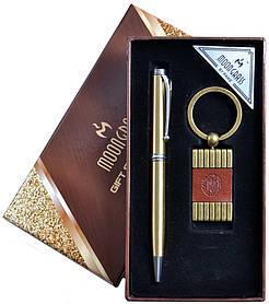 Подарочный набор Герб Украины 2в1 Ручка, Брелок А2-2