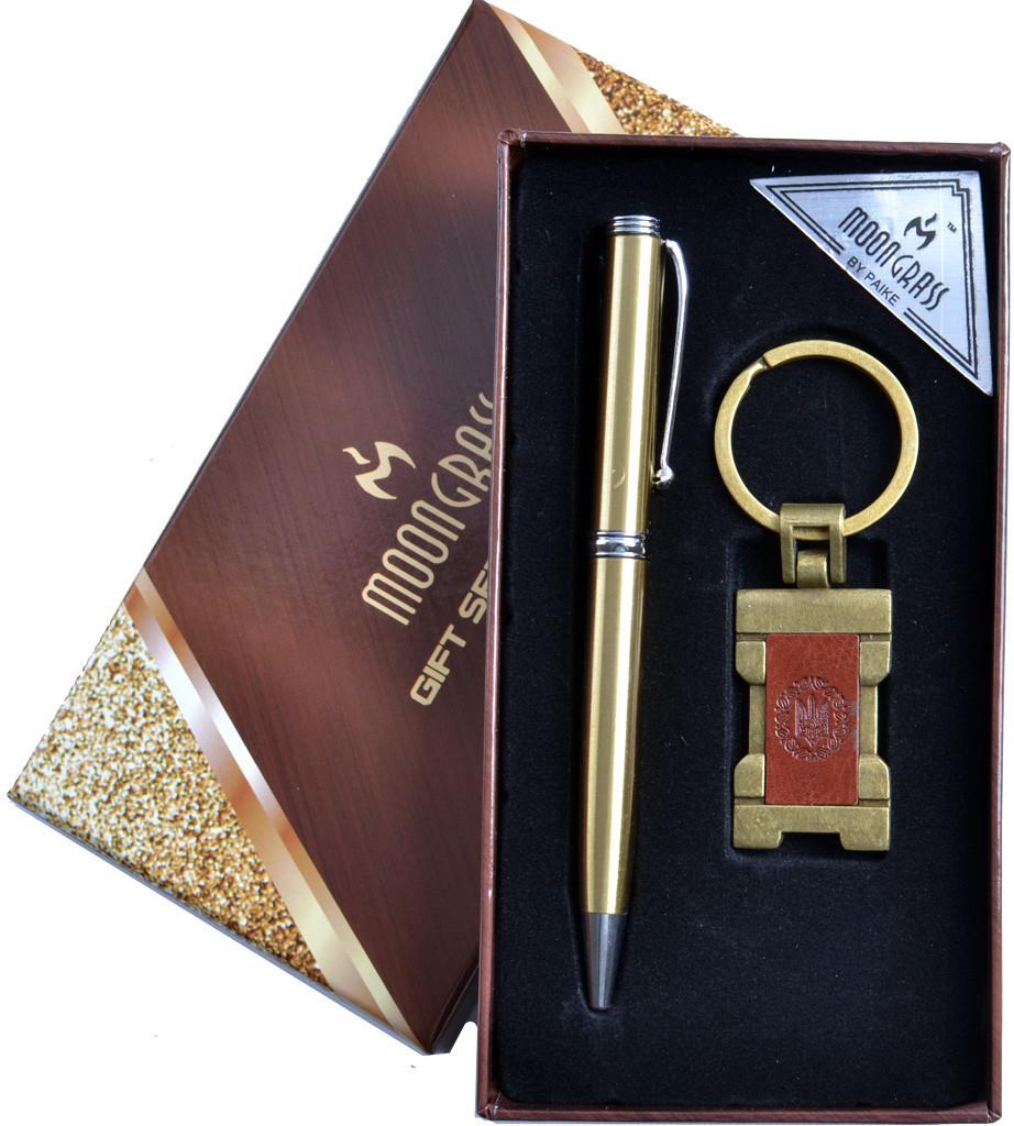 Подарочный набор Герб Украины 2в1 Ручка, Брелок А2-3