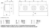 Кубический воздухоохладитель Guntner GACC RX 040.1/3-70.A (1820859), фото 4