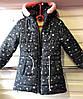 """Детская зимняя куртка  """"Звездочка"""" на девочку 4-7 лет, темно-синяя"""