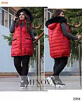 Жилетку adidas в категории жилеты стеганые женские в Украине ... a90ee3a8a9f38