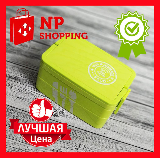 Microwave lunch box контейнер для еды салатовый (Z-91028)