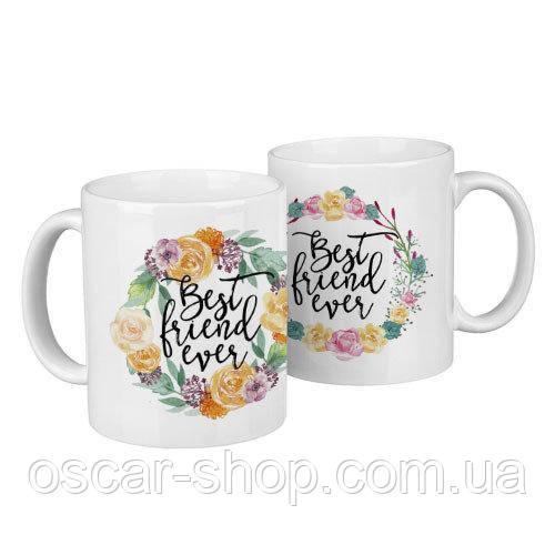 Чашки парные Best friend  / чашки на подарок / набор чашек 330 мл