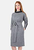 Теплое женское платье с поясом 44-50 р