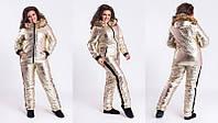 Женский зимний костюм золотистого цвета Плотная плащевка с защитой от воды Размер 42-44 44-46 48-50 52-54, фото 1