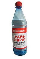 Уайт-спирит АВ Химстандарт, 0,75л