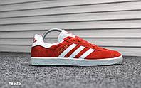 Мужские кроссовки Adidas Gazelle(ТОП РЕПЛИКА)