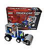 Конструктор LEGO Truck Car Whisk Truck + LEGO Truck Car Road Roller (20181116V-1074), фото 4