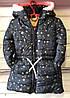 """Детская зимняя куртка  """"Звездочка золото"""" на девочку 4-7 лет, темно-синяя"""