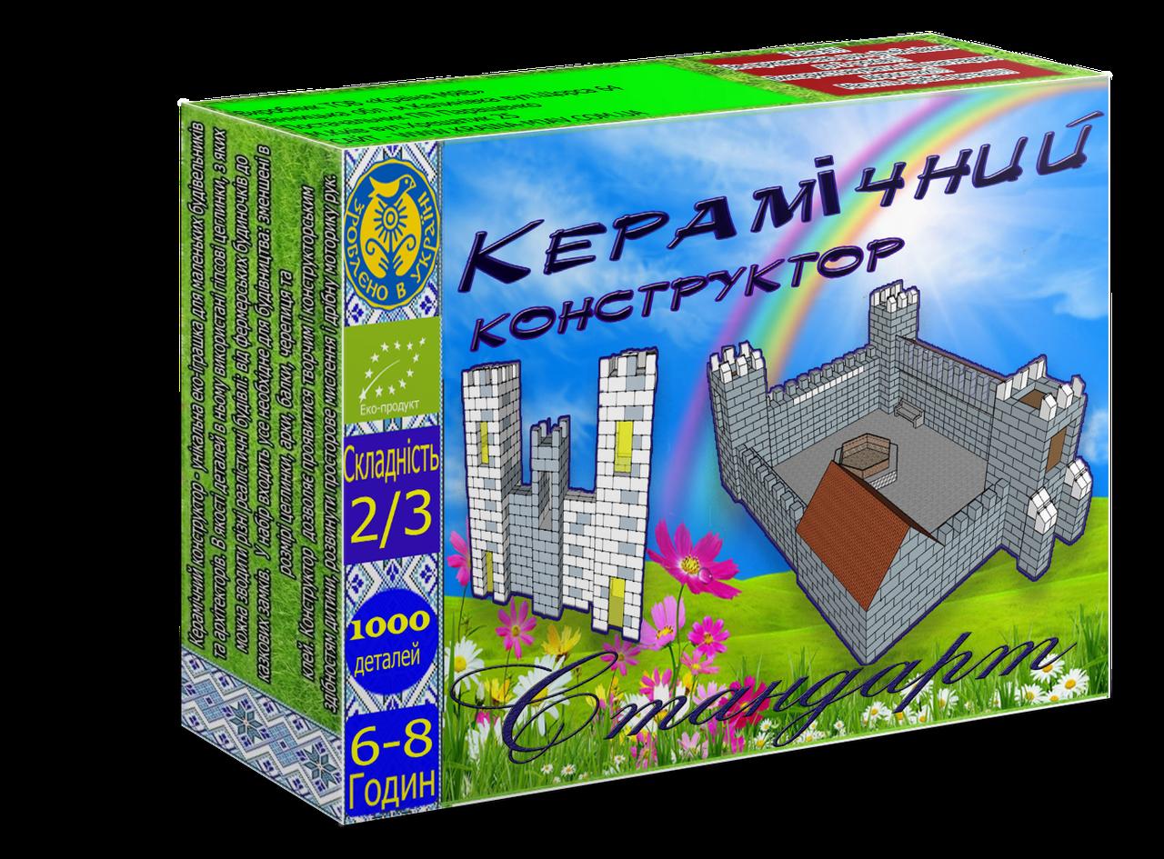 """Керамический конструктор Країна МяВ """"Стандарт"""" 1000 деталей (КК0002)"""