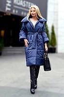 Женское длинное пальто-пуховик на силиконе, размер 44-50, цвет синий