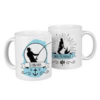 Чашки парні Рибалка і русалонька / чашки на подарунок / набір чашок 330 мл