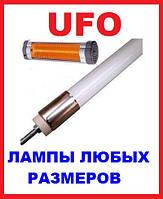 Тэн УФО (лампа) для инфракрасных обогревателей L=700 mm 2000W