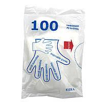 Перчатки одноразовые полиетилен 100 шт