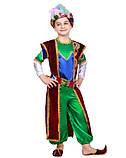 Султан, фото 2