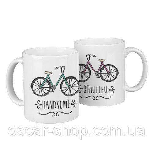 Чашки парні Handsome, beautiful / чашки на подарунок / набір чашок 330 мл