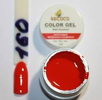 Гель краска сосо 160