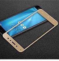 Защитное стекло Asus Zenfone Live / ZB501KL / Zenfone 3 Go золотой 0,26мм в упаковке