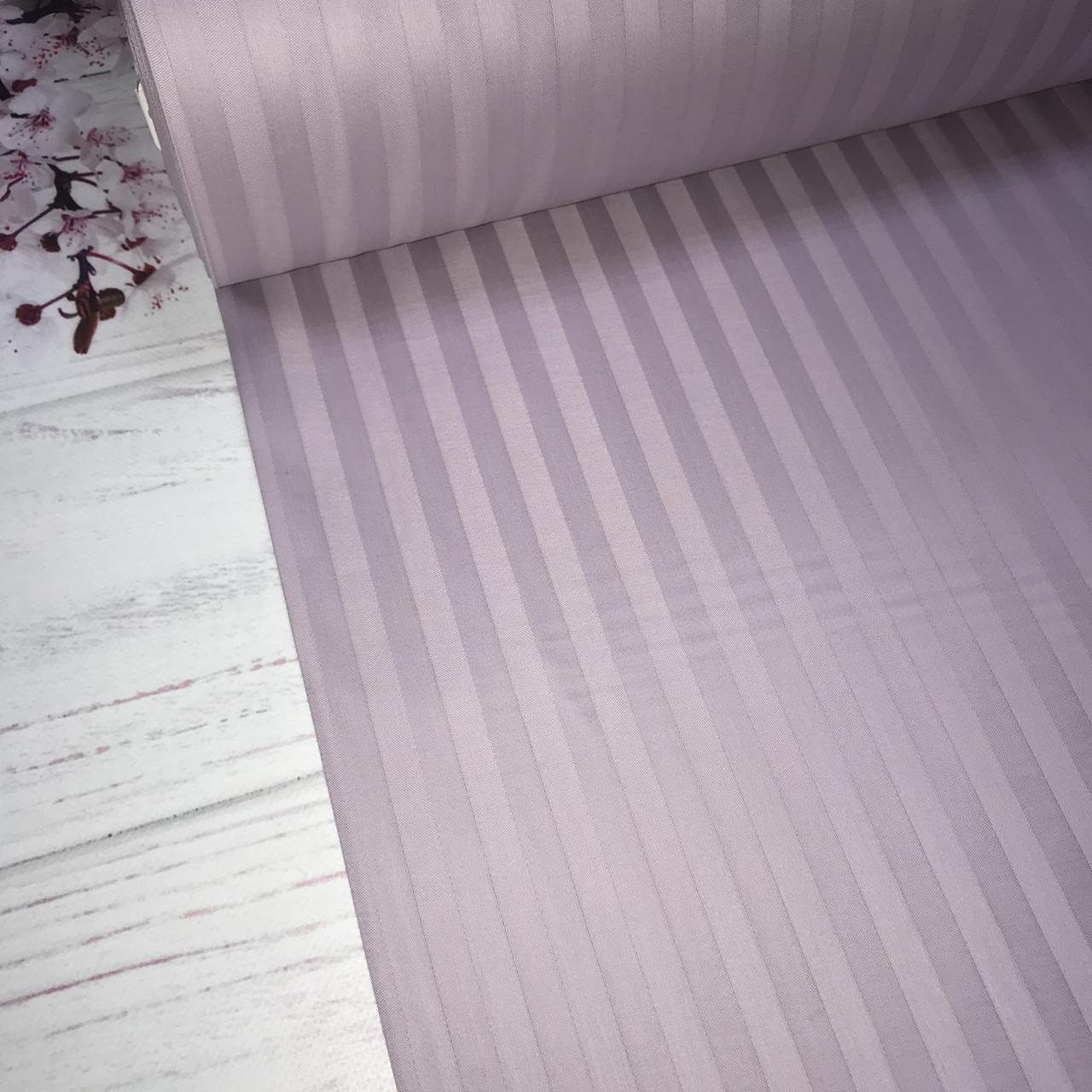 Сатин 100% хлопок  (ТУРЦИЯ шир. 2,4 м) Stripes сиреневый