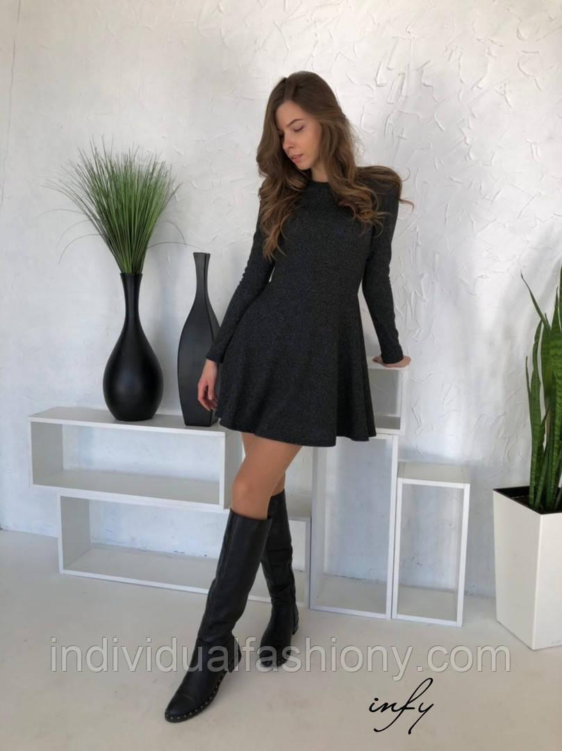Трикотажное платье колокольчик