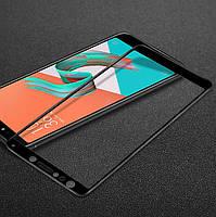 Защитное стекло Asus Zenfone 5 Lite / 5Q / ZC600KL / 5A013WW / X017D 6.0'' Full cover черный 0,26мм в упаковке