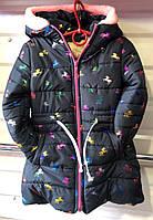 """Детская зимняя куртка  """"Лошадка цветная"""" на девочку 4-7 лет,темно-синяя"""