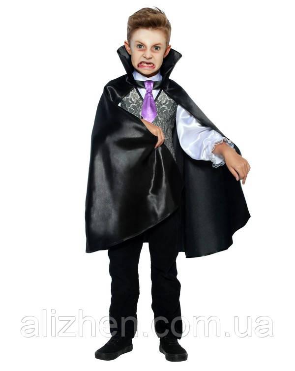 Дракула. Комплект - плащ, жилет с рубашкой (2053)
