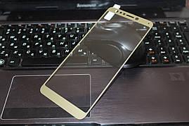 Защитное стекло Asus Zenfone 5 Lite / 5Q / ZC600KL / 5A013WW / X017D 6.0' Full cover золотой 0,26мм в упаковке