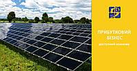 Как превратить энергию солнца в стабильный доход и существенно снизить свои расходы на электроэнергию
