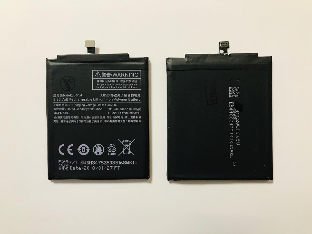Батарея Xiaomi Redmi 5A BN34