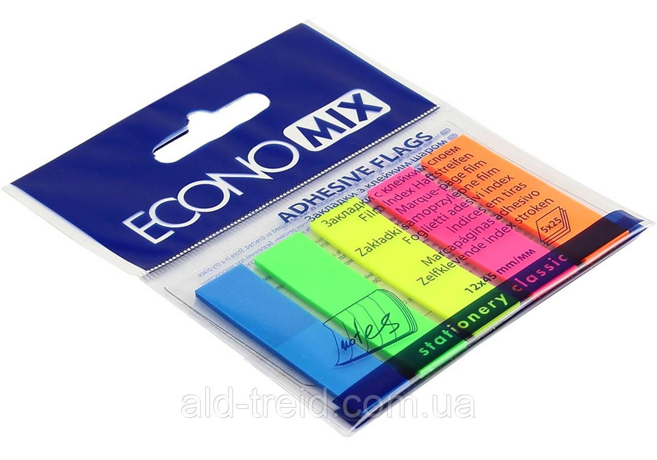 Стикер-закладка Economix