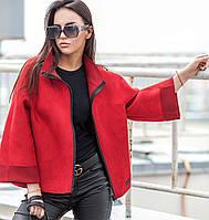 Ветровка женская Одри замш, (4цв), замшевая куртка, куртка экозамш, ветровка из замши, дропшиппинг